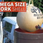 926 Pound Giant Firework Shell Story | The YONSHAKUDAMA